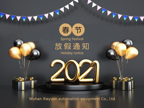 Notice of our company on Spring Festival holiday arrangement in 2021.