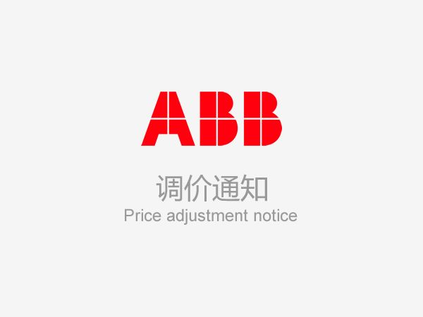 ABB low voltage motor product series prices unified increase by 10%